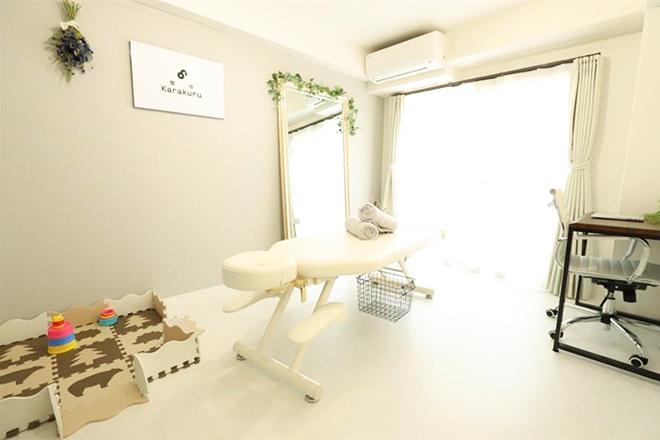 整体 カラクル(Karakuru) 完全個室のプライベート空間
