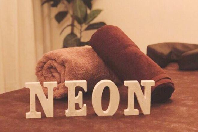 リラクゼーションサロン ネオン(NEON) 男女OK♪気軽に通えるサロン