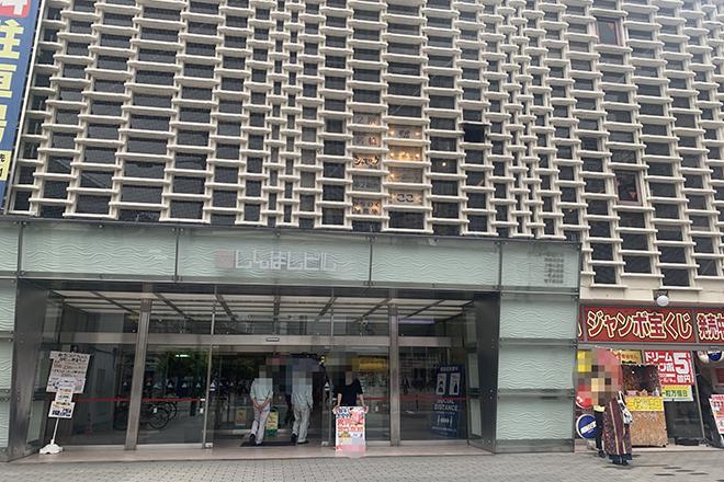海の恋 駅チカで気軽に来店できるサロン!