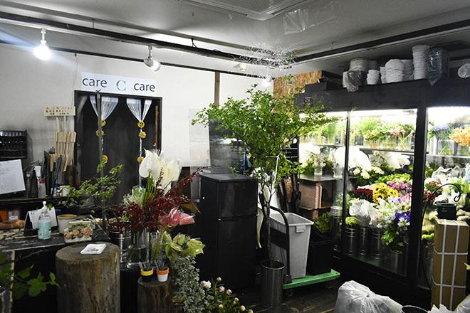 care×care 花屋併設☆ボタニカルな雰囲気のサロン♪