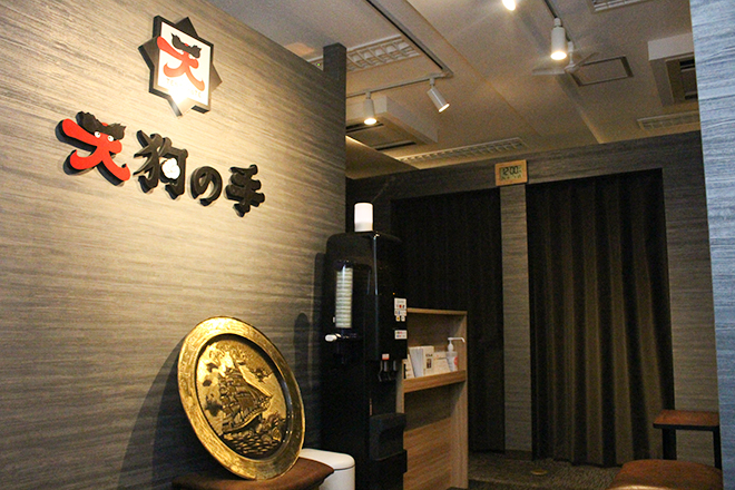 天狗の手 東京店 アクセスがとても便利です!