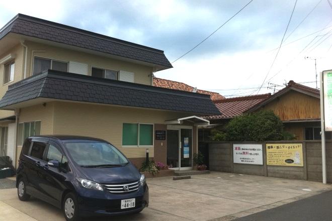 森田健康回復センター