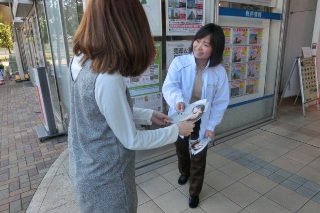 リラク 南千住店(Re.Ra.Ku) 駅近でアクセス◎駅から徒歩1分かかりません!