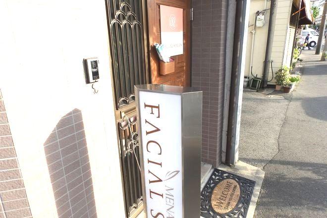 アンティムポー こちらの看板が目印です☆駅からのアクセス抜群♪