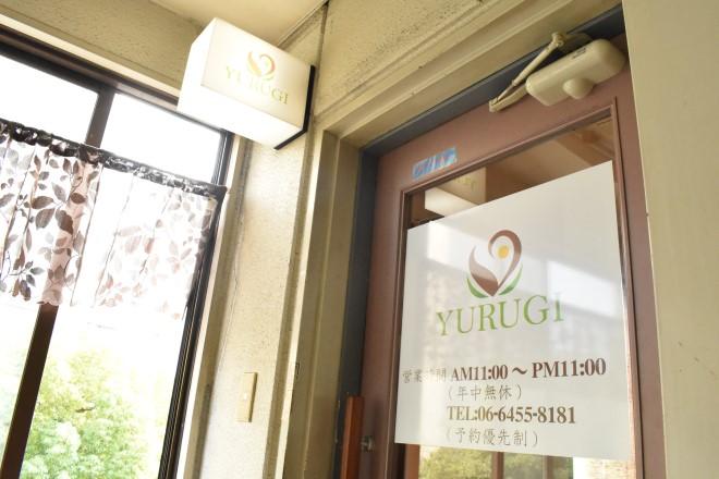 YURUGI ご来店いただきやすいサロンです