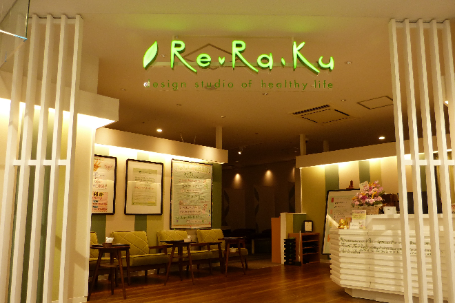 リラク 熊谷ティアラ21店(Re.Ra.Ku) アクセス◎駅から徒歩1分!