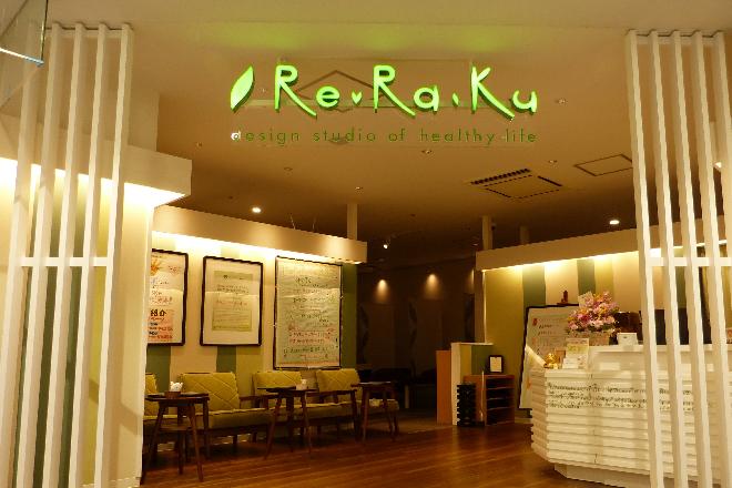 Re.Ra.Ku 熊谷ティアラ21店
