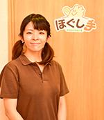 ほぐし手 横浜東口店のスタッフ 加藤