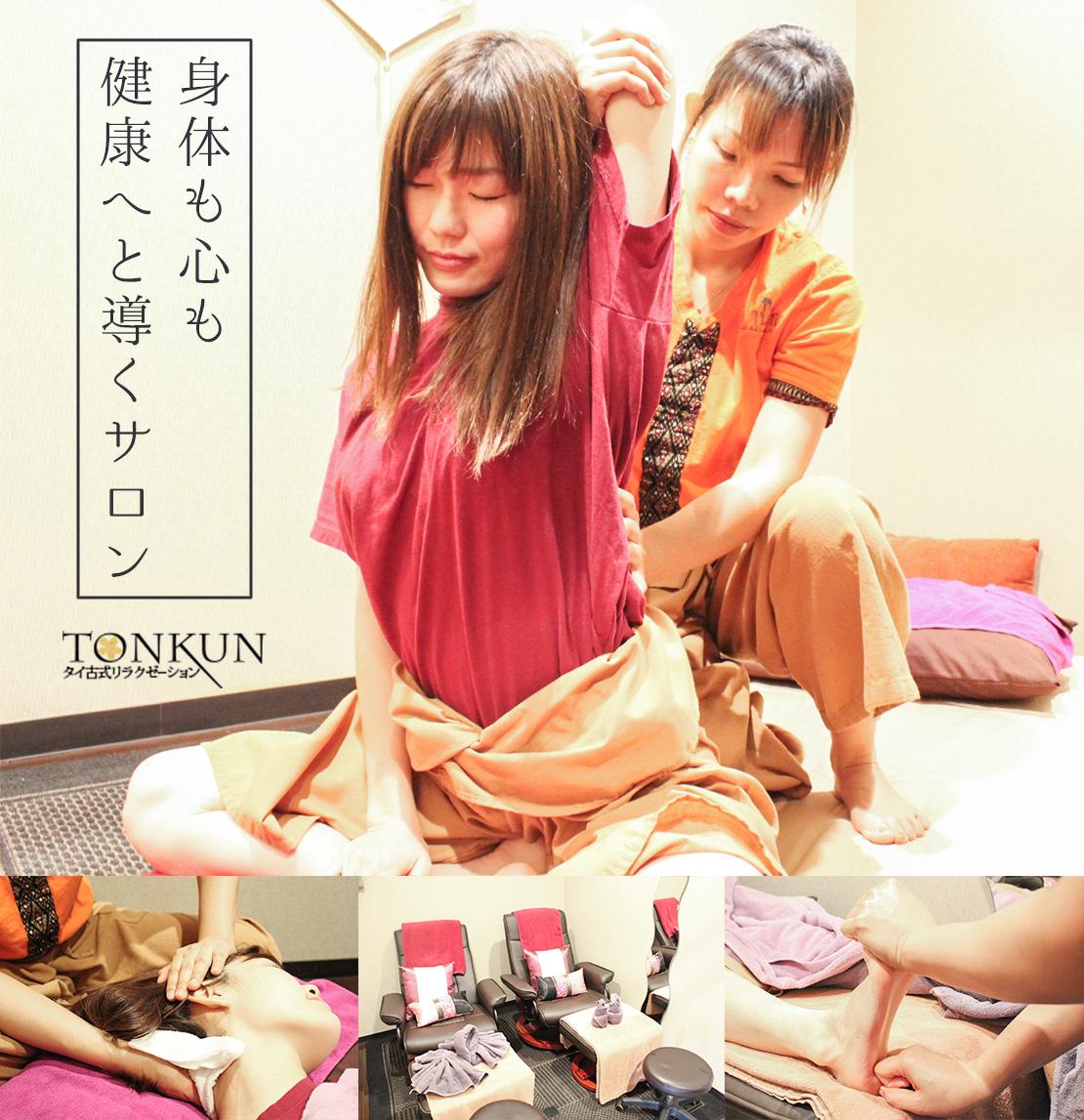 トンクン 川崎店(TONKUN)のメイン画像