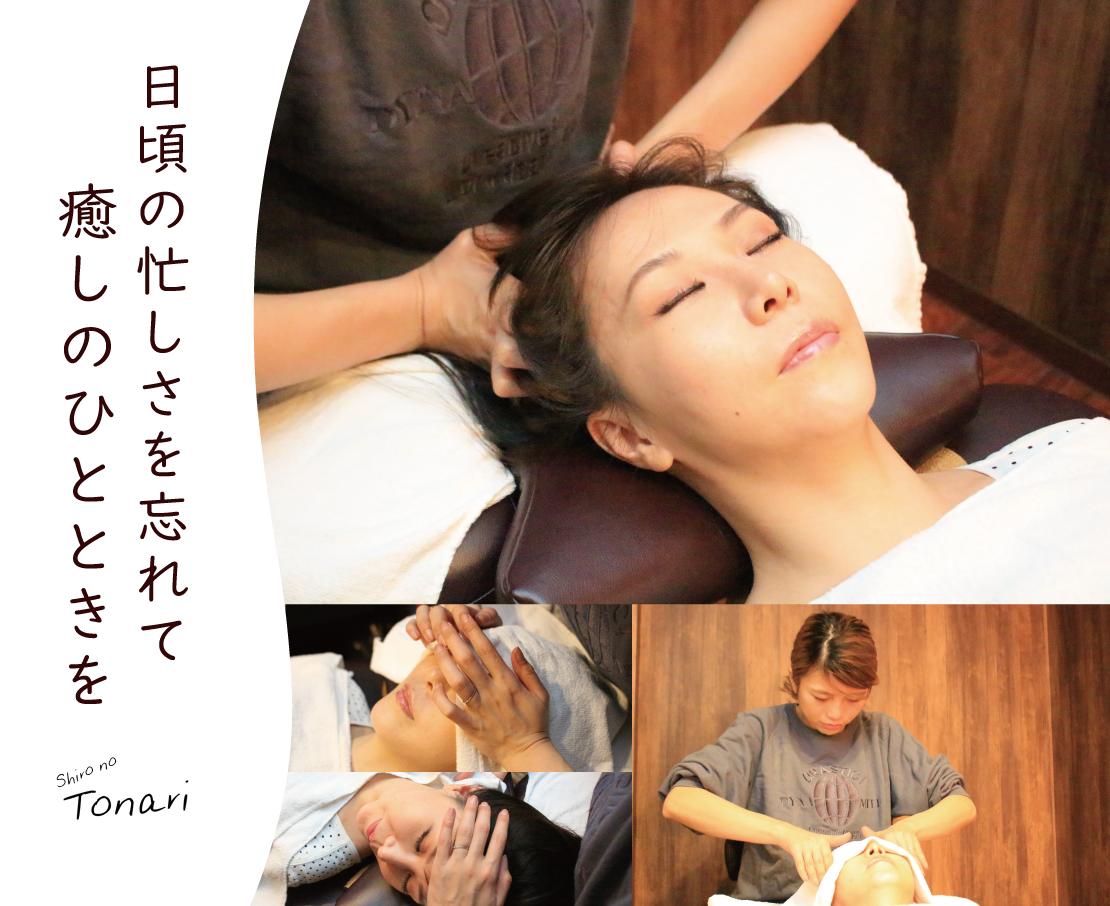 Shiro no Tonariのメイン画像