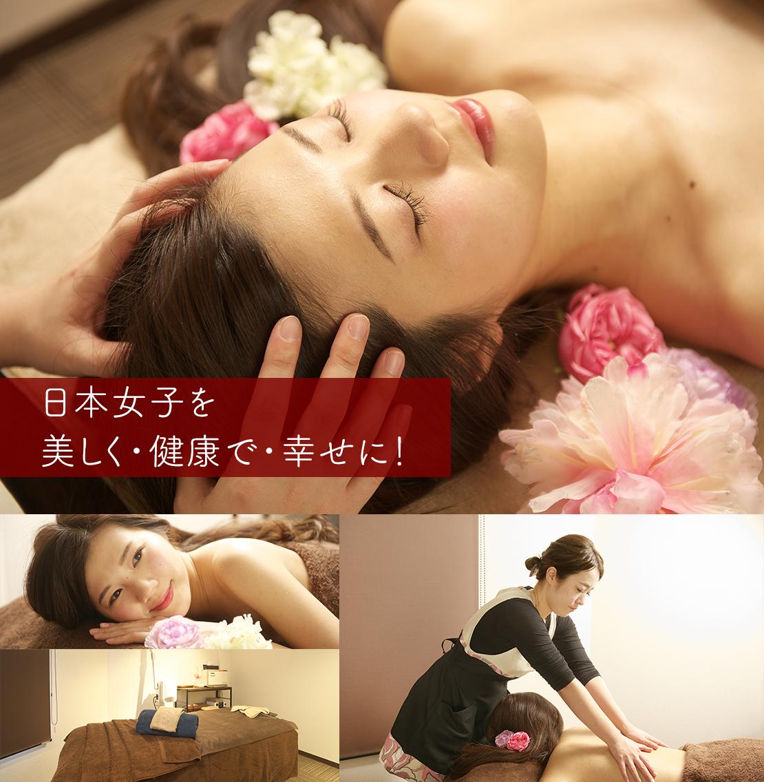 セリシール(esthe salon Cerisier)のメイン画像