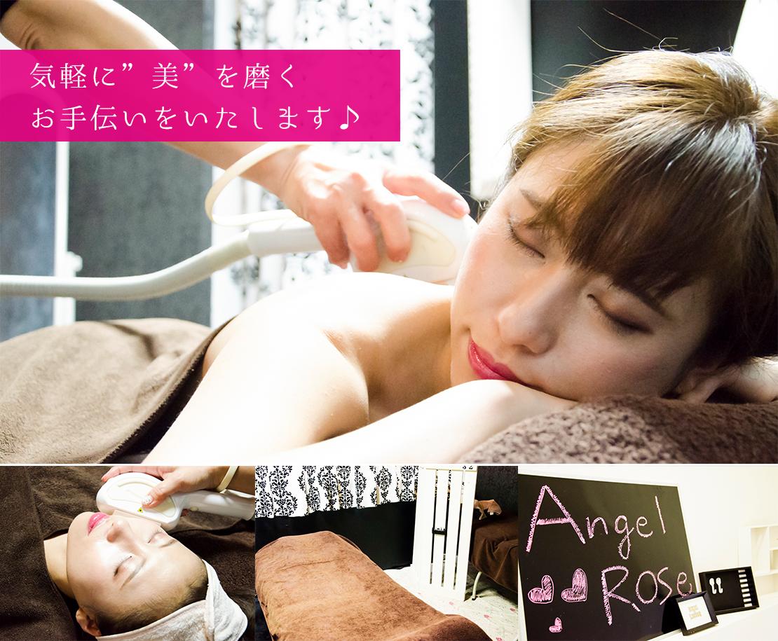 Angel Roseのメイン画像