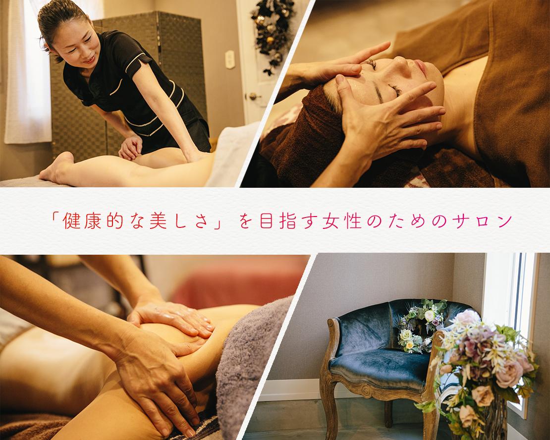 スワン(Body Maintenance Salon Swan)のメイン画像