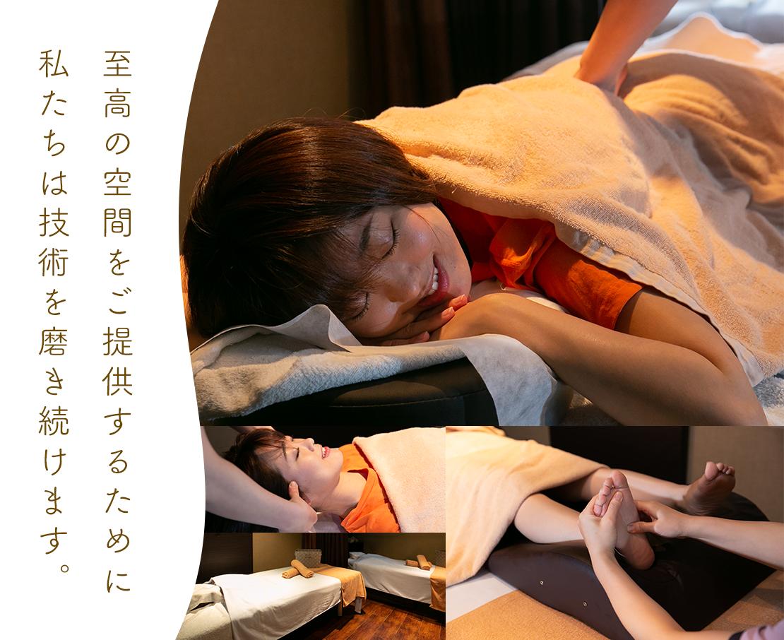ユラリ 心斎橋店のメイン画像