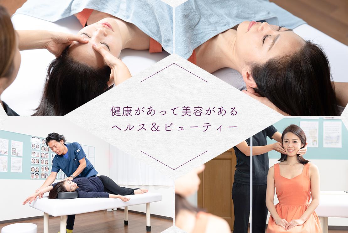 マカニ(美容整体 makani)のメイン画像