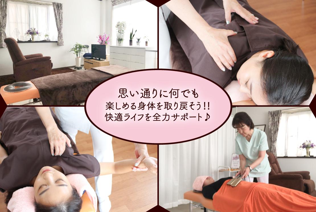 整体サロン さくら(SAKURA)のメイン画像