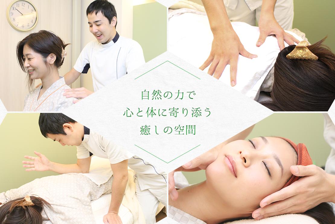 錦糸健康スタジオのメイン画像