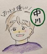 リラク イトーヨーカドー武蔵境店(Re.Ra.Ku)のスタッフ なかがわ