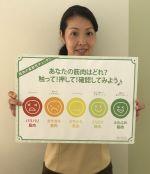 リラク 東急プラザ蒲田 店(Re.Ra.Ku)のスタッフ オガタ カオリ