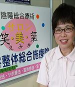 エミキ(サロン笑・美・氣)のスタッフ 大田美重子