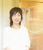 メイリ ヘアー(scalp&spa meili hair)のスタッフ 和田佳子