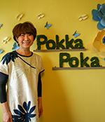 ポッカポカ(smile サロン Pokka Poka)のスタッフ 大中宏美