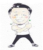 松村洋一郎