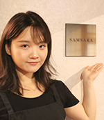 SAMSARAのスタッフ fukunagamana