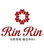 リンリン 高松店(Rin Rin)のスタッフ Rin Rin 高松店