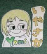 ほぐし処 いやさかのスタッフ Yomi