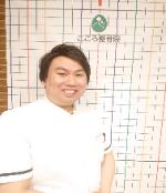 こころ整体院 大通院のスタッフ 西田秀昭