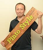 ピントスタイル(Pinto Style)のスタッフ 花田洋佑