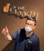 グイット 心斎橋店(Goo-it!)のスタッフ 上田