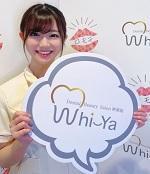 ホワイヤ(Whi-Ya)のスタッフ KIKO