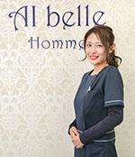 AI belle Hommeのスタッフ 梅本歩美