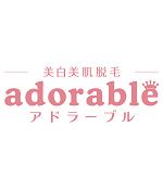 アドラーブル イオンモール名古屋茶屋店(adorable)のスタッフ スタッフ