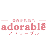 アドラーブル プレ葉ウォーク浜北店(adorable)のスタッフ スタッフ