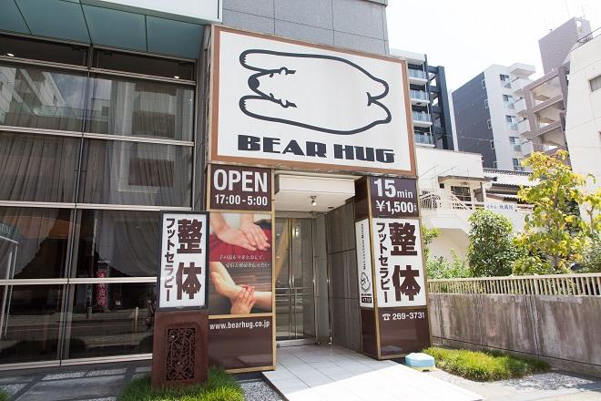 ベアハグ 栄店のメイン画像