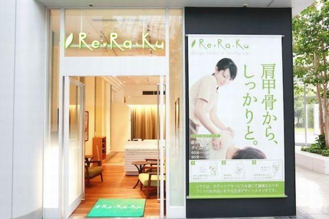 Re.Ra.Ku 浜松町シーバンス店