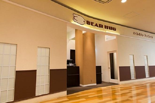 ベアハグ 大阪ドームシティ店    ベアハグ オオサカドームシティーテン  のイメージ