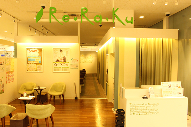 Re.Ra.Ku 西友東陽町店  | リラクセイユウトウヨウチョウテン  のイメージ