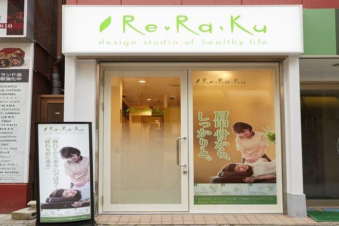 Re.Ra.Ku 駒込東口店1