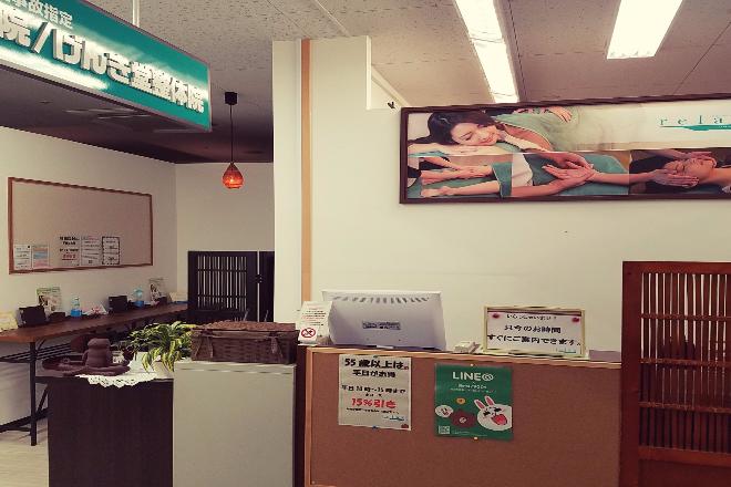 リラックス イオン大井店のメイン画像