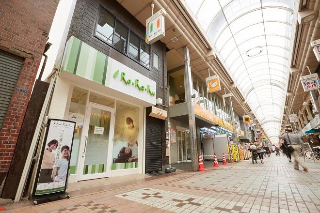 Re.Ra.Ku 武蔵小山店  | リラクムサシコヤマテン  のイメージ