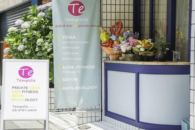 Tempslie(タンリエ)