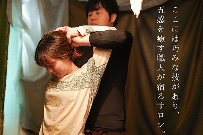 りふれ&ラージャ    リフレアンドラージャ  のイメージ