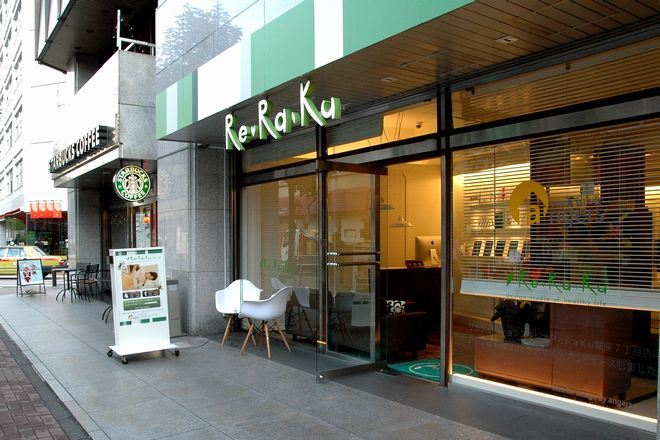 Re.Ra.Ku 銀座7丁目店