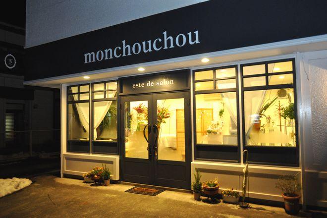 monchouchou(モンシュシュ)