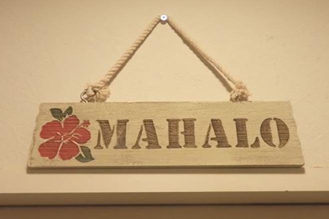Mahaloの画像1