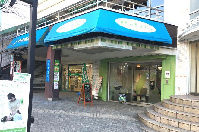 Re.Ra.Ku 横須賀モアーズシティ店